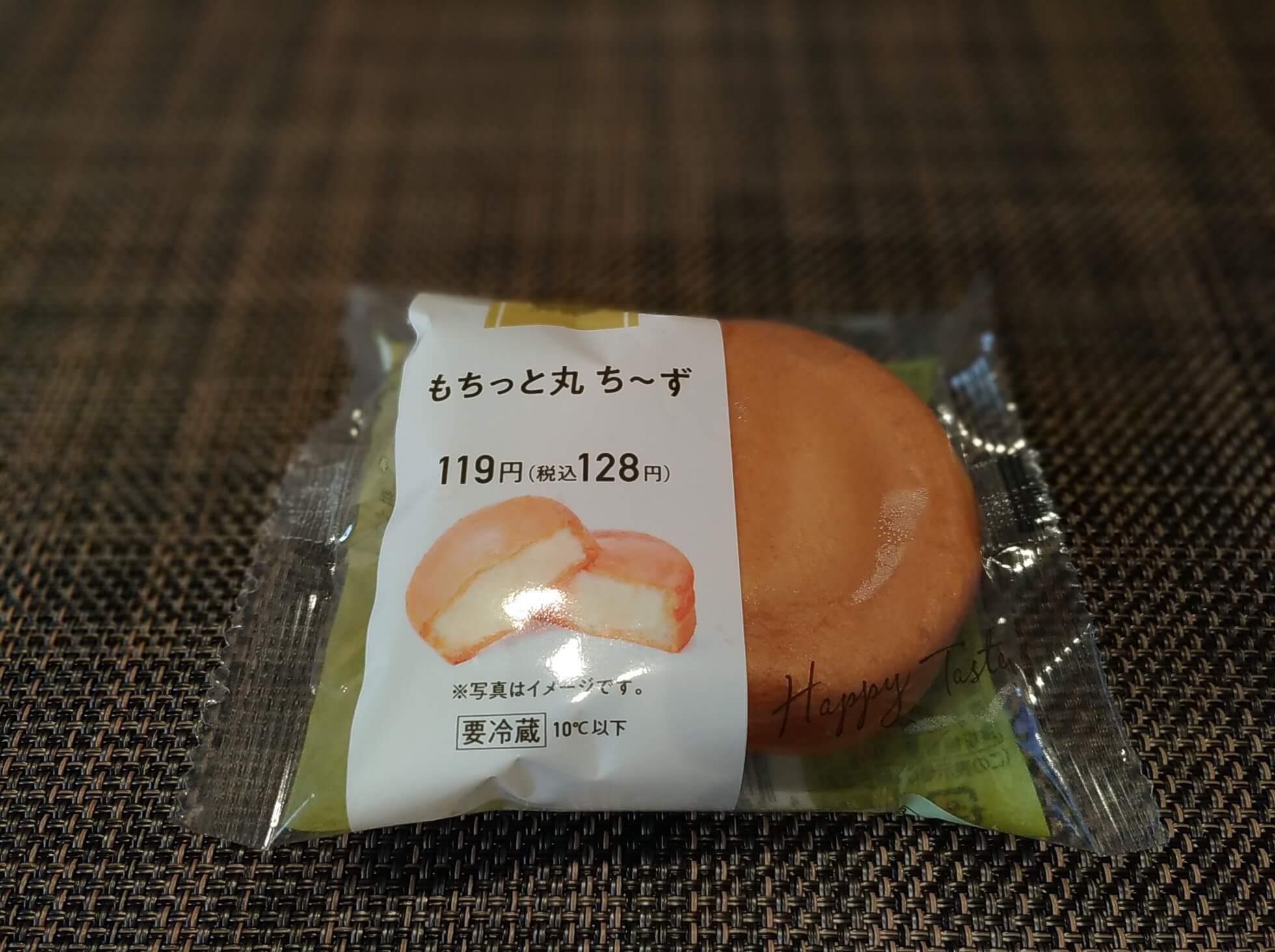 もちっと丸ち~ず【ファミリーマート】 (2)