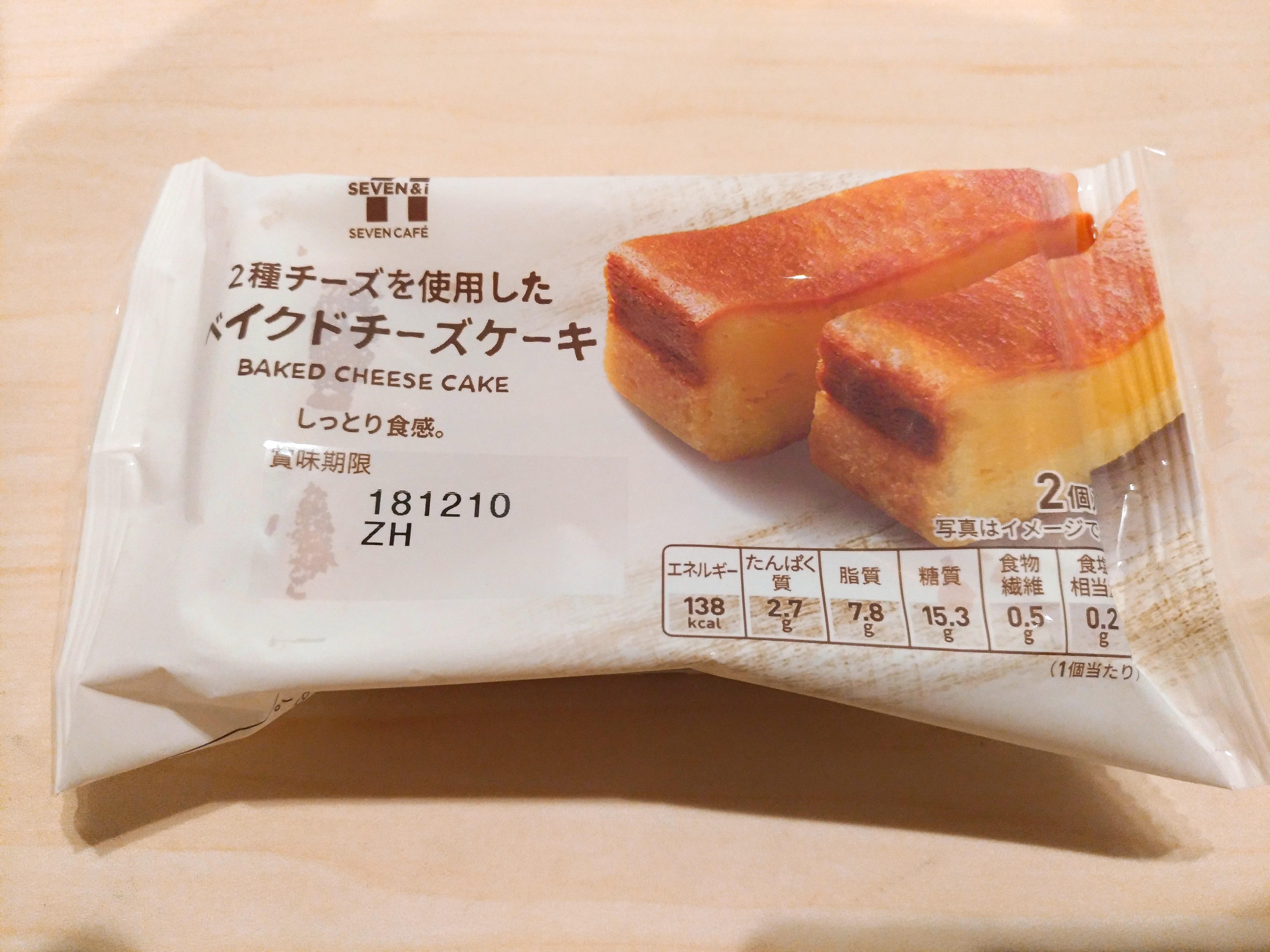2種のチーズを使用したベイクドチーズケーキ セブンイレブン (2)