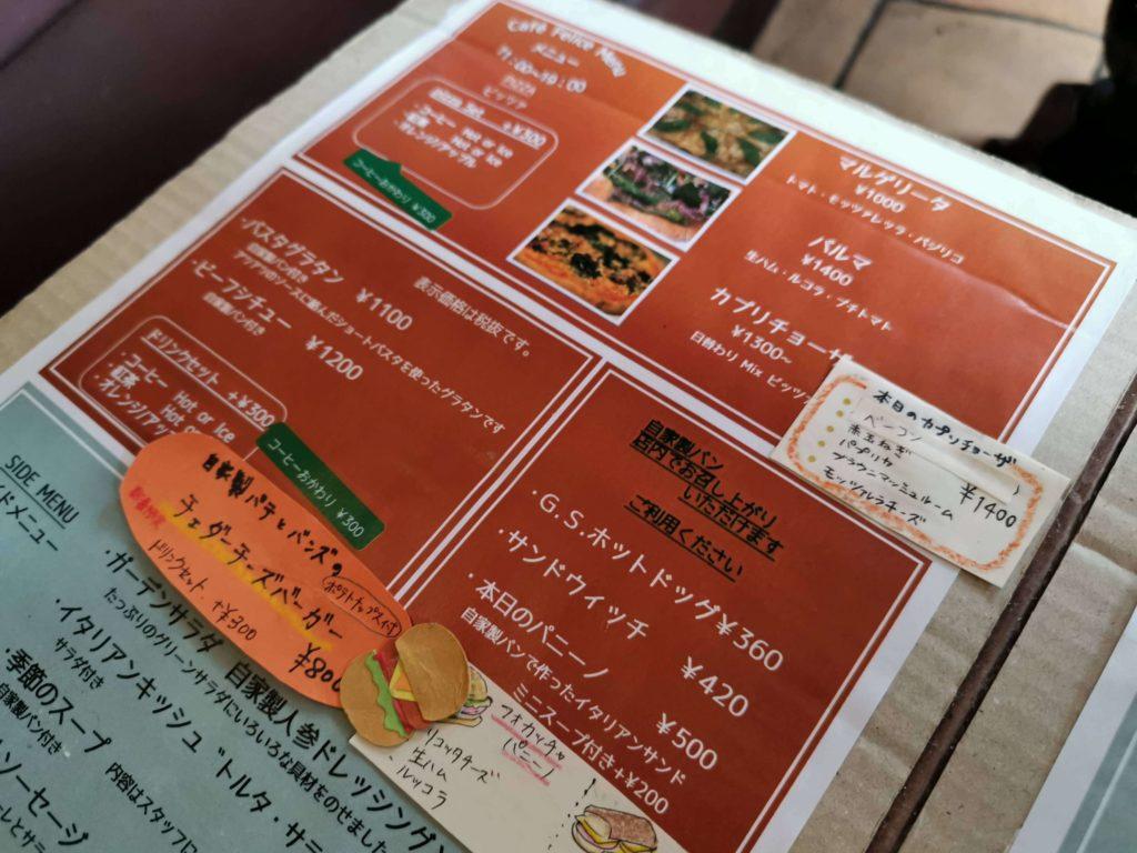 都立家政 カフェ・フェリーチェ  (10)