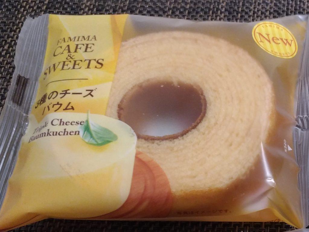 三種のチーズのバウム(ファミリーマート)