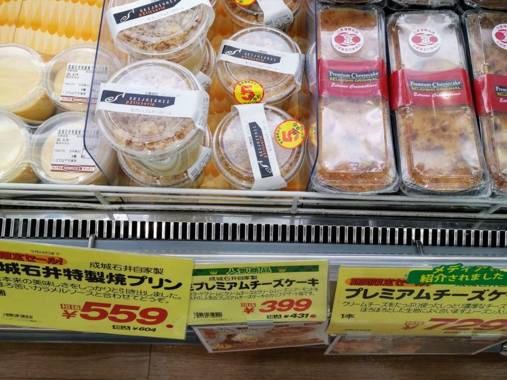 成城石井 生プレミアムチーズケーキ (4)