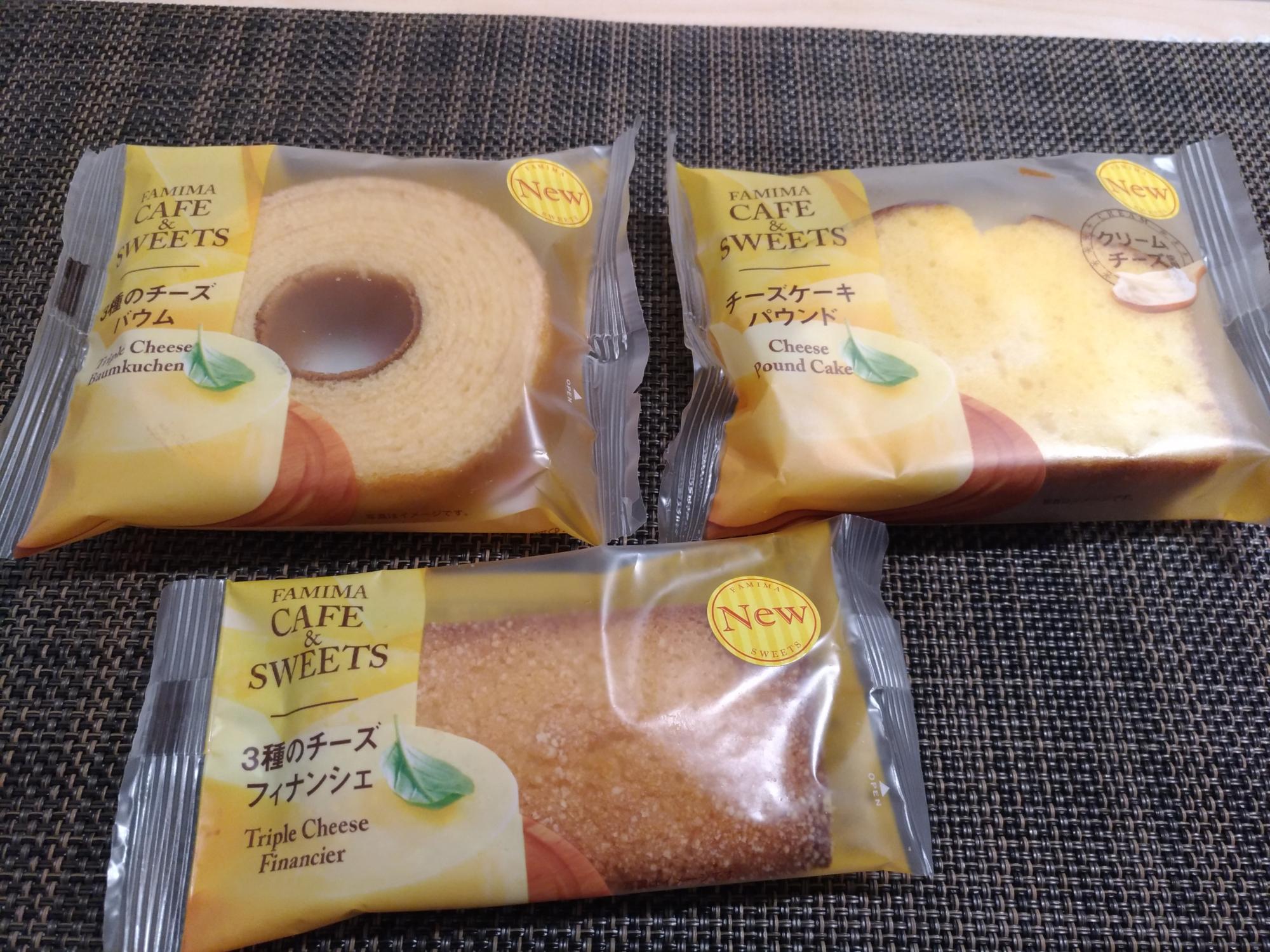 ファミマ チーズの焼き菓子