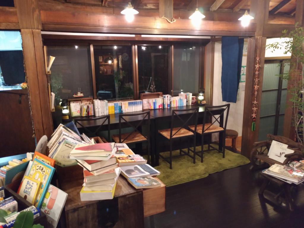 niwasaki cafe いわさ喜 店舗写真 (5)_R