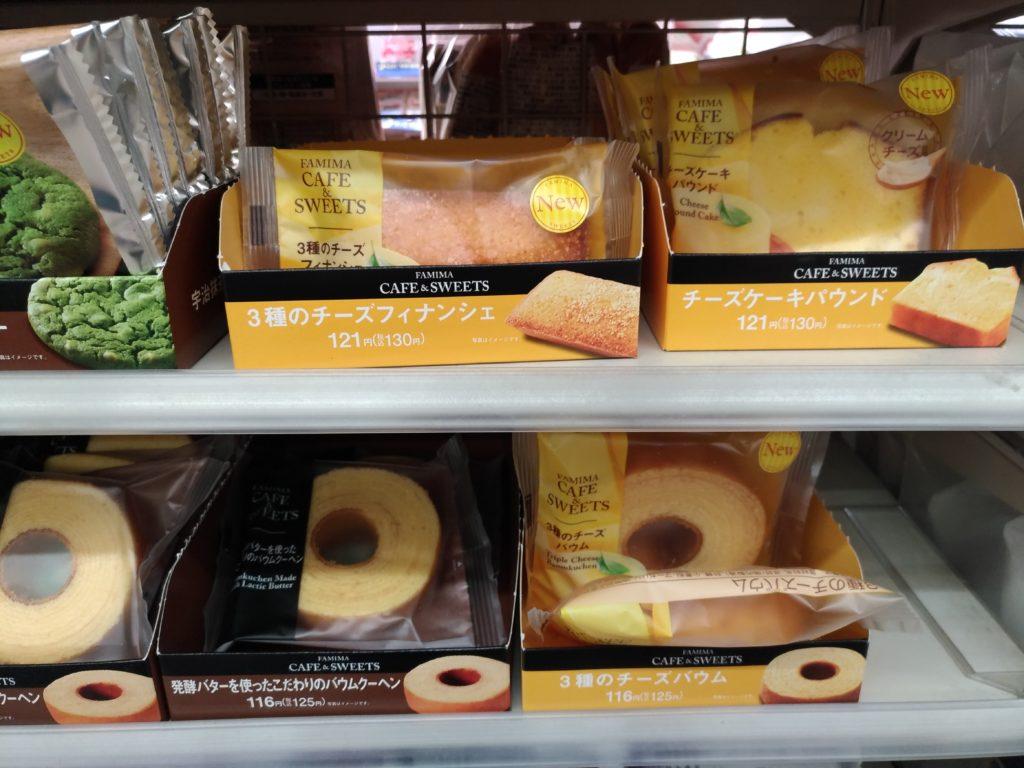 ファミリーマートの焼き菓子