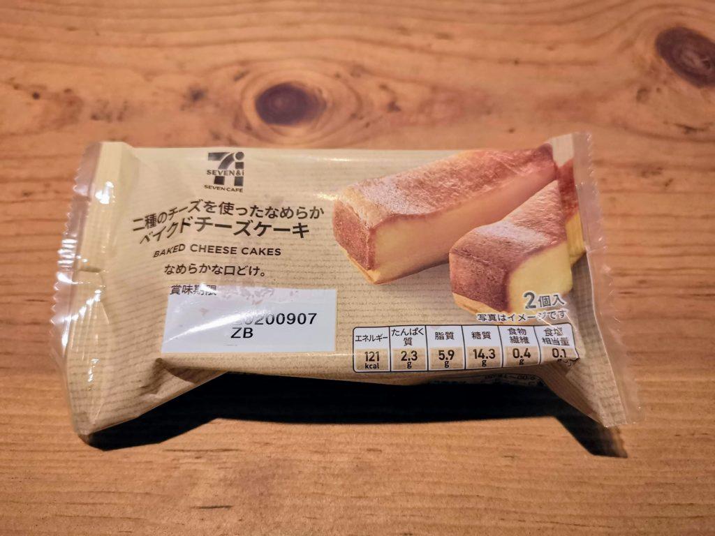 セブンイレブン 二種チーズケーキを使ったなめらかベイクドチーズケーキ (1)