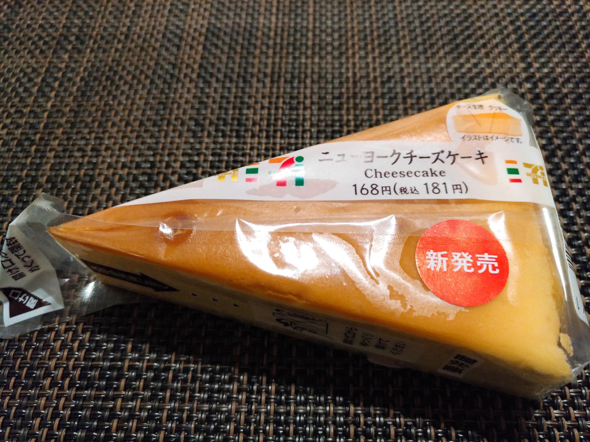 ニューヨークチーズケーキ セブンイレブン (7)_R
