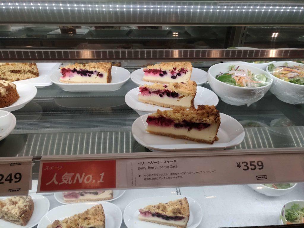 ベリーベリーチーズケーキ(イケア) (5)