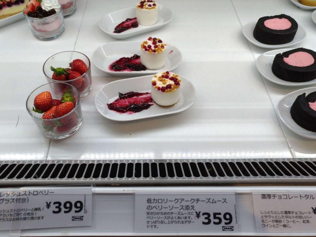 クアークチーズムースのベリーソース添え【IKEA(イケア)レストラン】