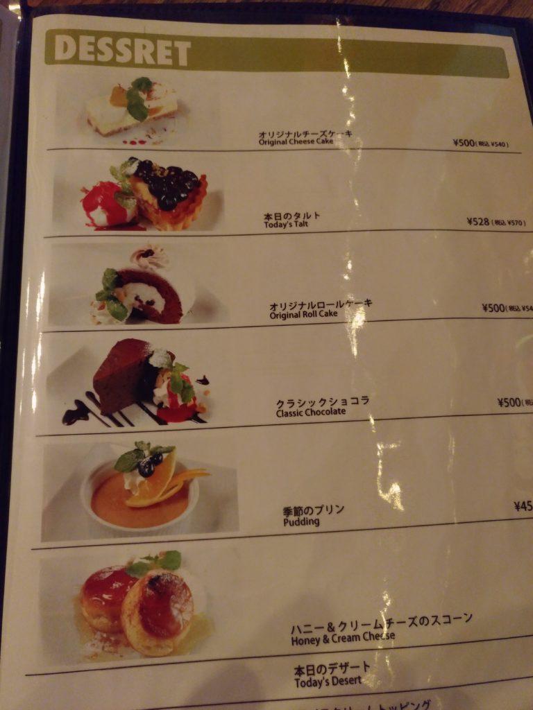 【Yonchome Cafe(ヨンチョウメ カフェ)】高円寺 (7)