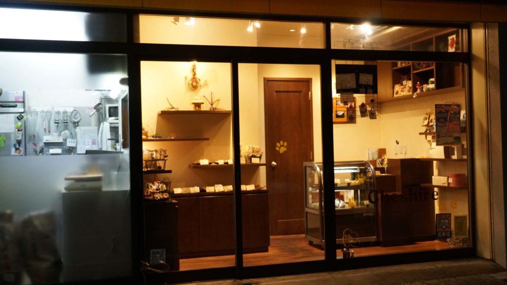 下高井戸 オーブン菓子専門店チェシャ ニューヨークチーズケーキ (8)_R