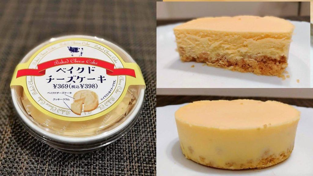 ロピア チーズケーキ