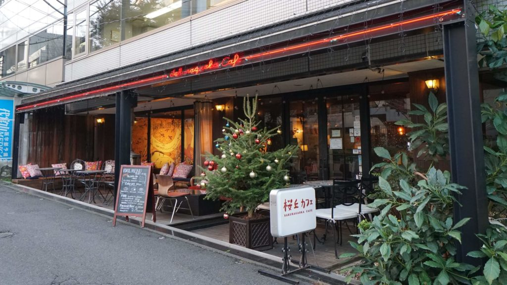 桜丘カフェ 渋谷 店舗外観