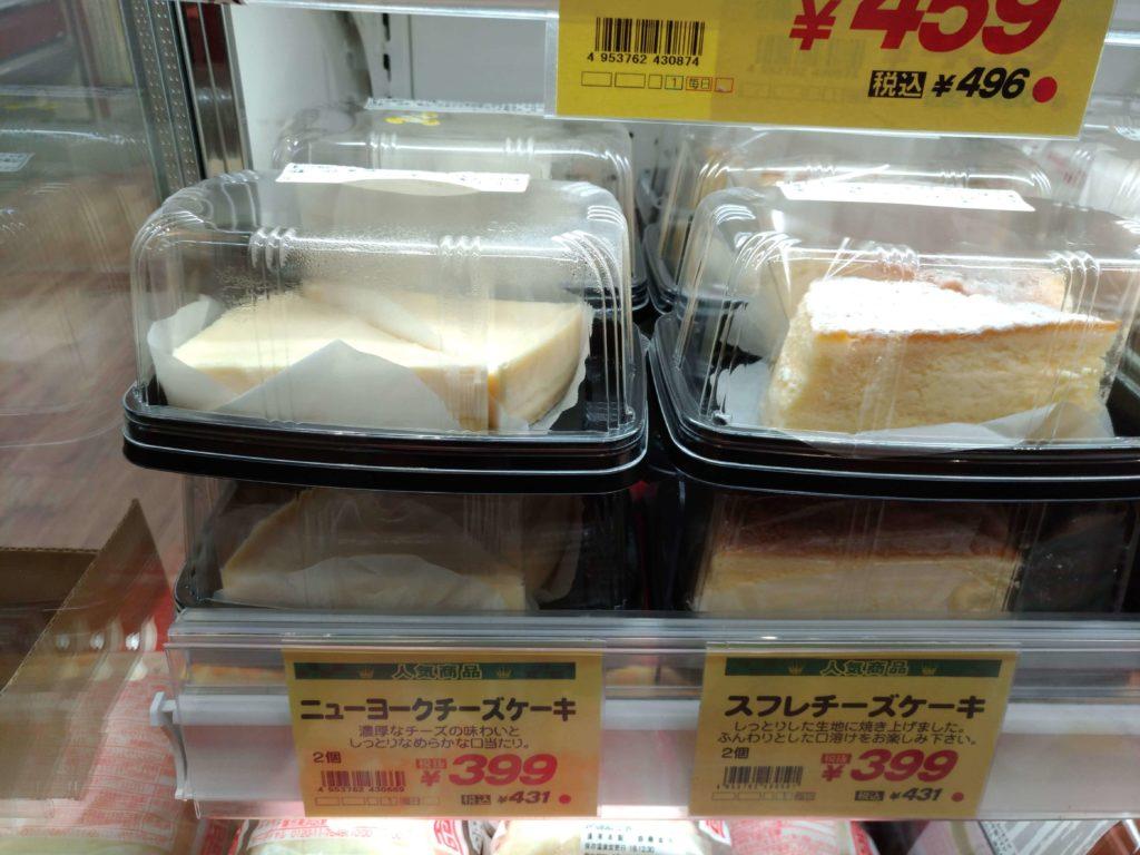 成城石井 ニューヨークチーズケーキ (3)