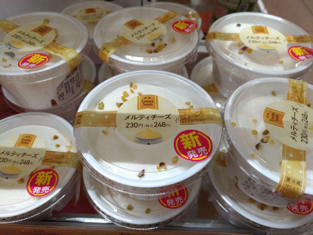 ファミマ メルティチーズ 230円 (6)