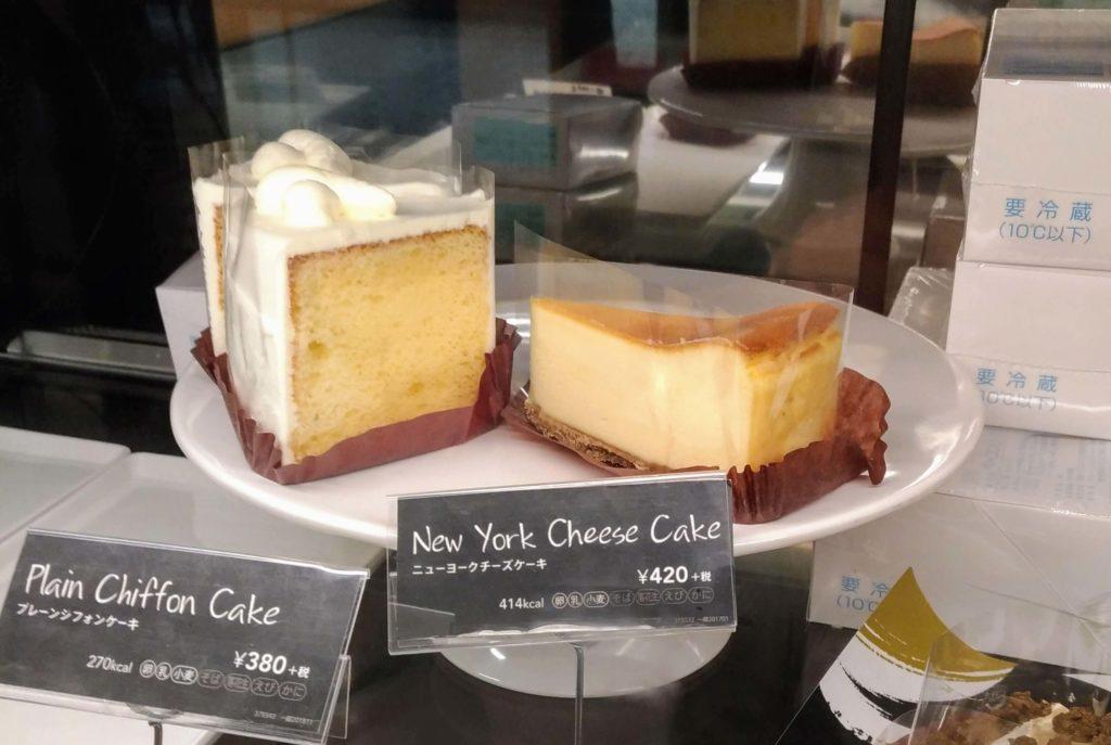 スターバックス ニューヨークチーズケーキ (1)