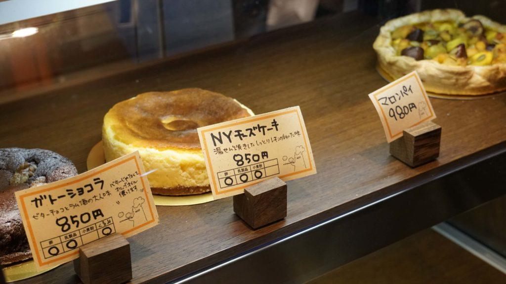 下高井戸 オーブン菓子専門店チェシャ ニューヨークチーズケーキ (6)_R