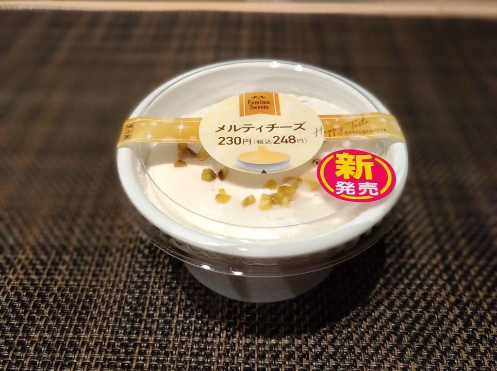 ファミマ メルティチーズ 230円 (2)