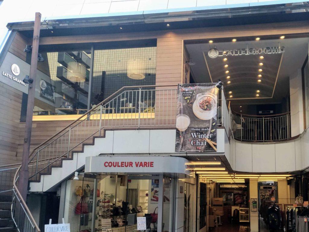 自由ヶ丘【LATTE GRAPHIC(ラテグラフィック)】 (1)店舗外観画像