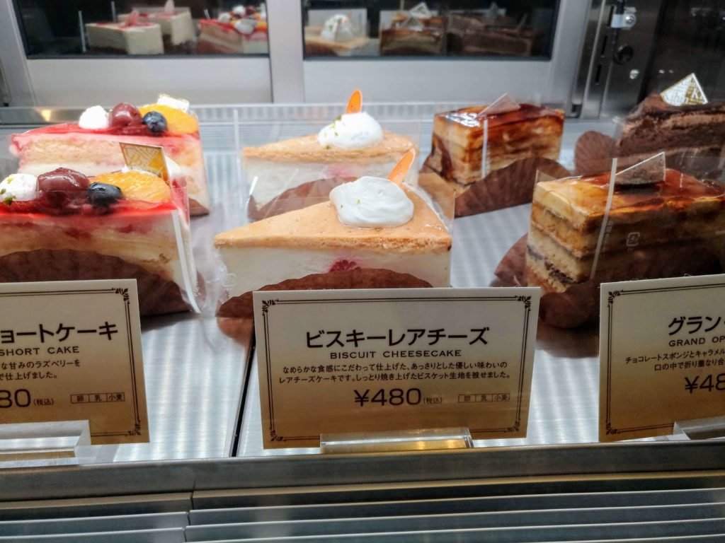 上島珈琲 ビスキーレアチーズ (1)