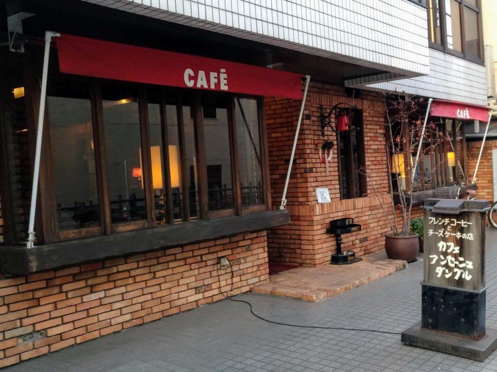 カフェ・アンセーニュ・ダングル 自由が丘店 (2)