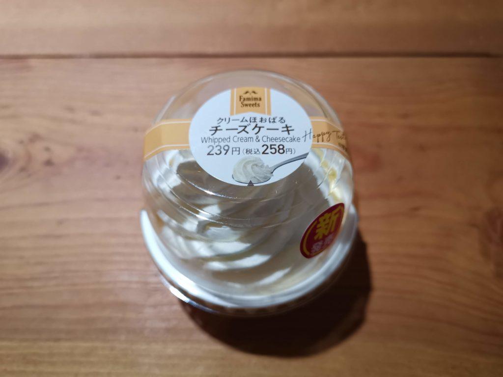 ファミリーマート クリームほおばるチーズケーキ (1)