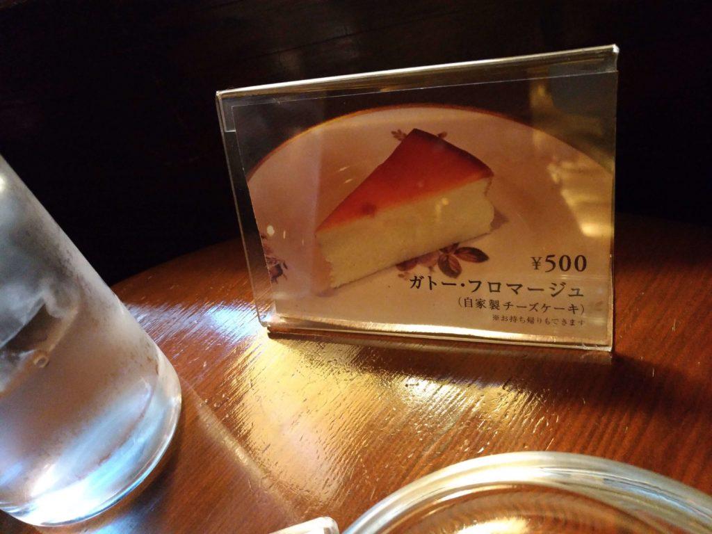 カフェ・アンセーニュダングル 自由が丘店 (3)