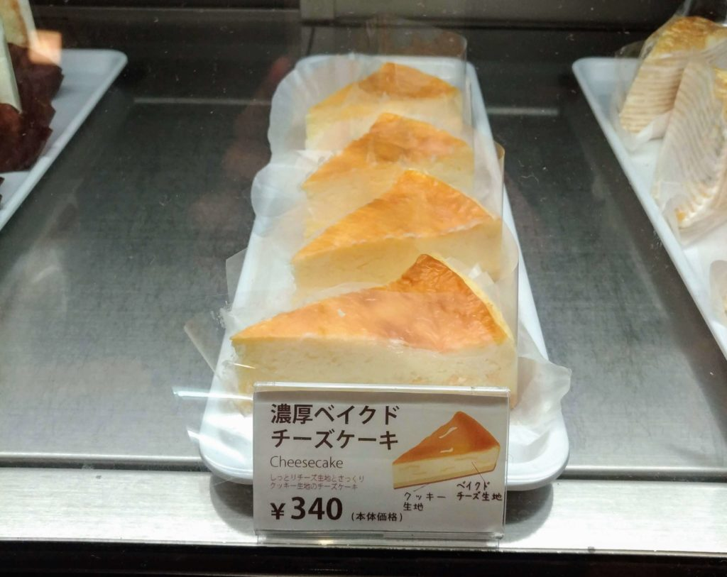モリバコーヒー 濃厚ベイクドチーズケーキ 写真 (2)