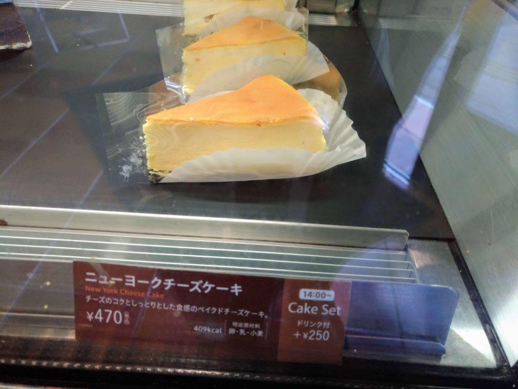 エクセルシオールカフェ ニューヨークチーズケーキ 写真 (11)