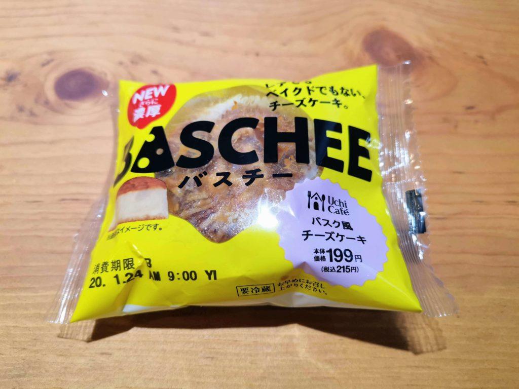 ローソン・コスモフーズ バスチー(BASUCHEE) (2)