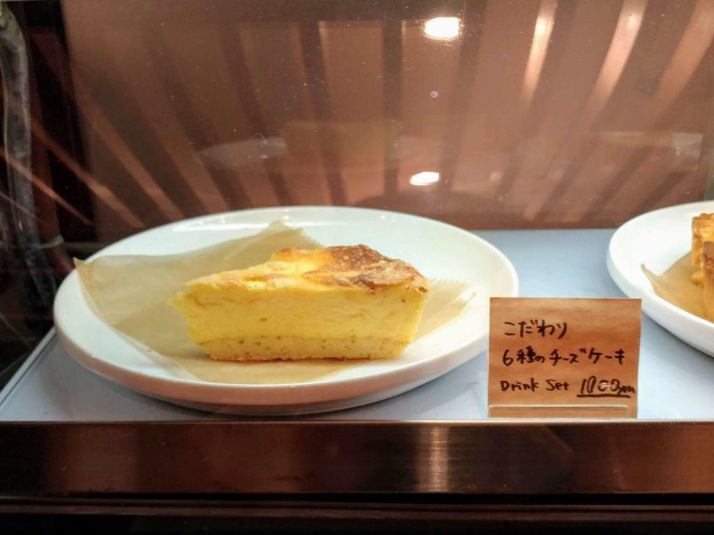 【ハッピー サイエンス ギンザブック カフェ】6種のチーズケーキ (1)