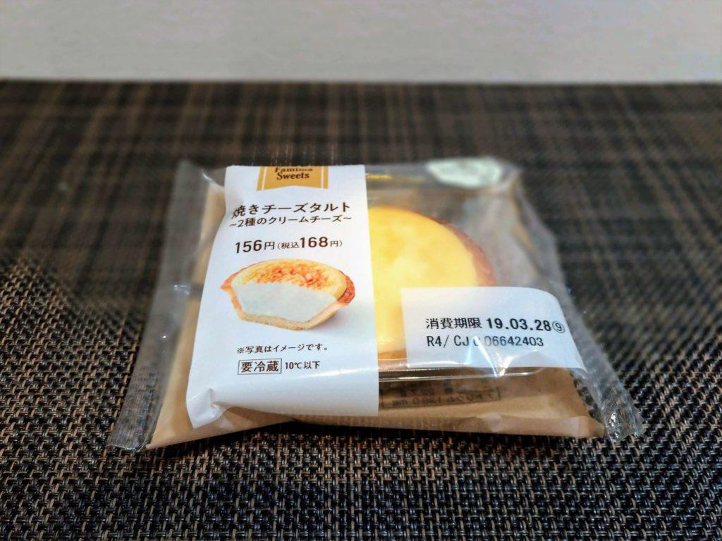 「ファミリーマート」焼きチーズタルト 2種のクリームチーズ (5)