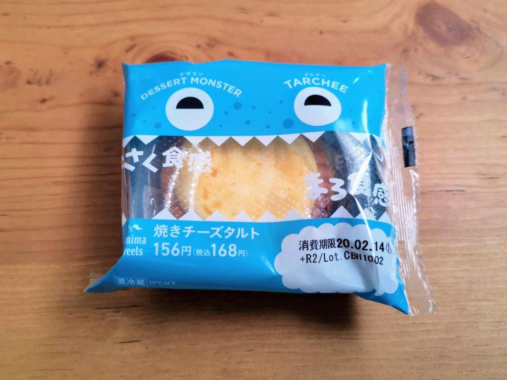 ファミリーマート・ロピア 焼きチーズタルト (2)