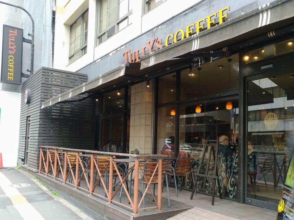 タリーズコーヒー 店舗外観画像