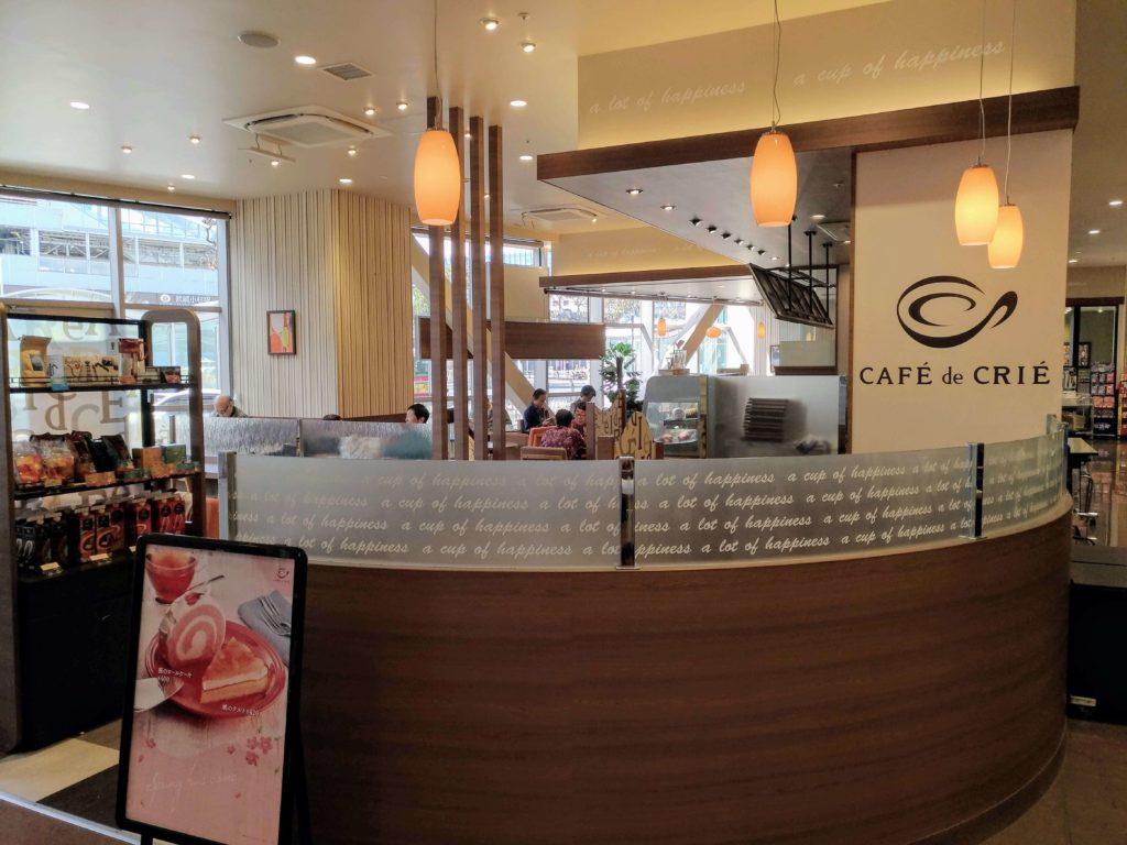 カフェ・ド・クリエ(CAFÉ de CRIÉ) 店舗外観