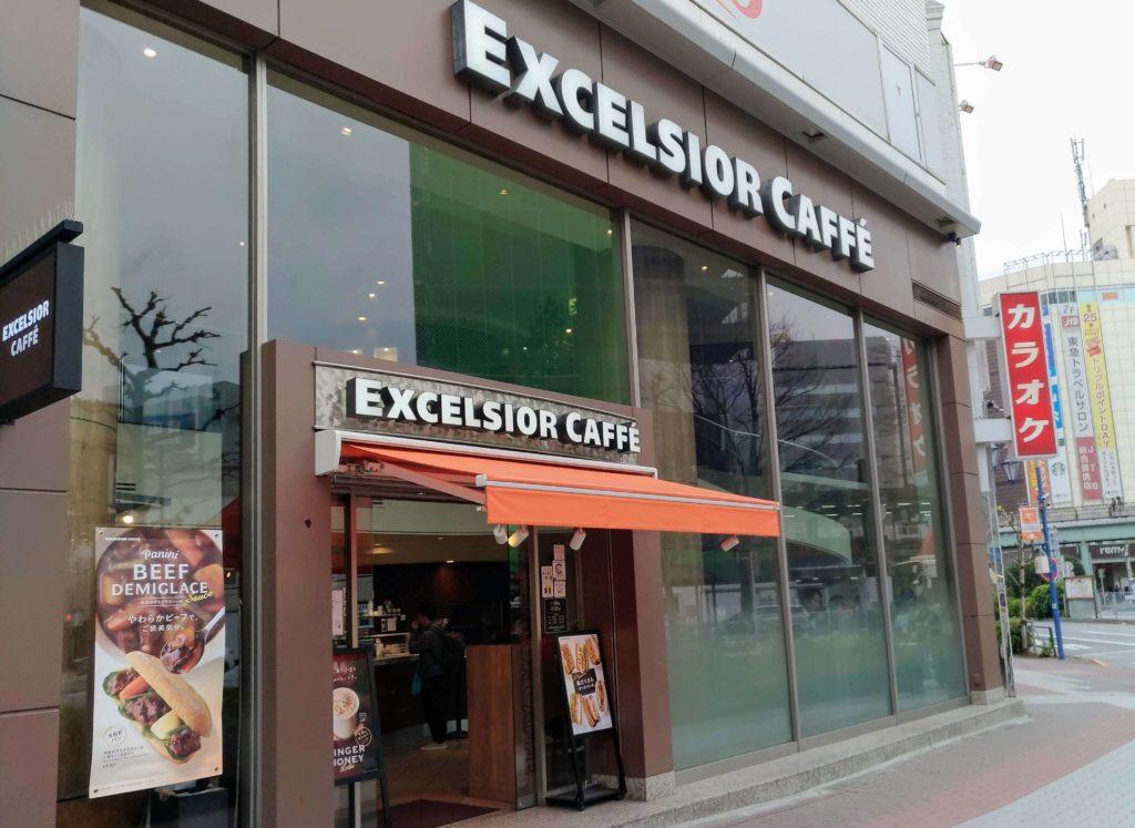 エクセルシオールカフェ 店舗外観画像