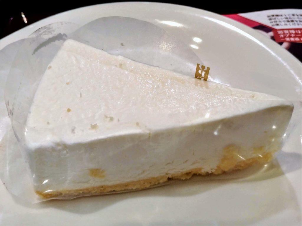 カフェ・ド・クリエ 北海道クリームチーズケーキ 画像 (3)