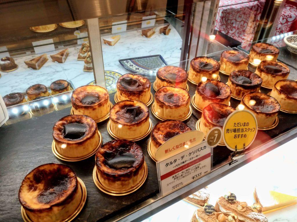 Mallorca(マヨルカ) バスクチーズケーキ (6)