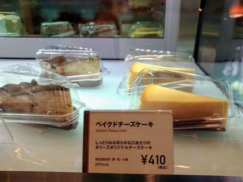 タリーズコーヒー ベイクドチーズケーキ