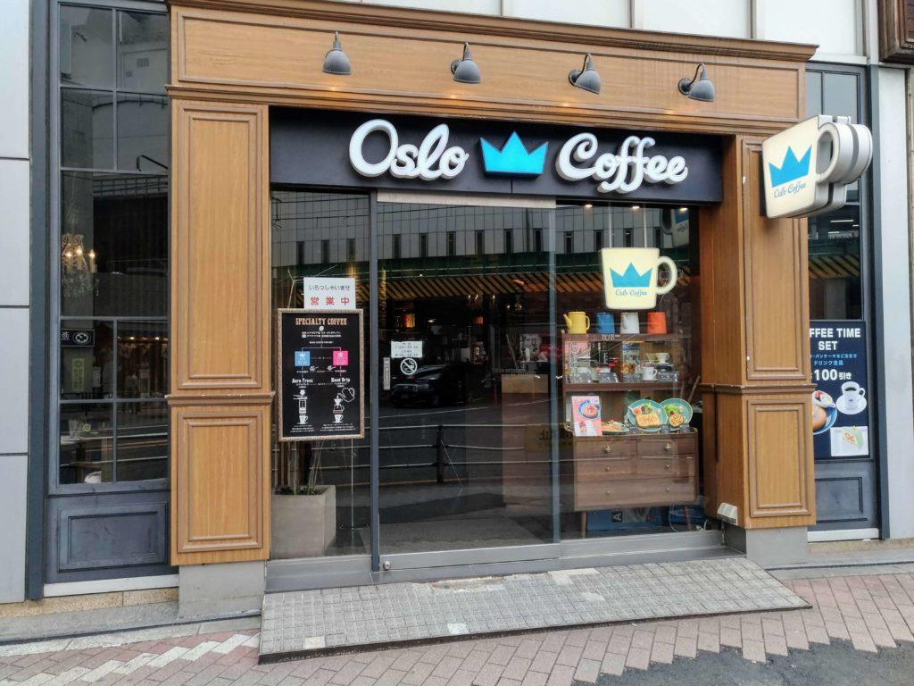 オスロコーヒー 店舗外観画像