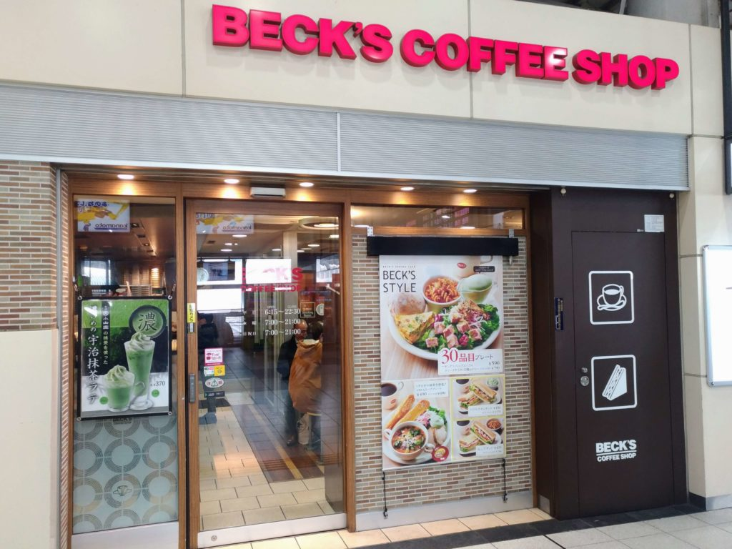 BECK'S COFFEE SHOP 店舗外観