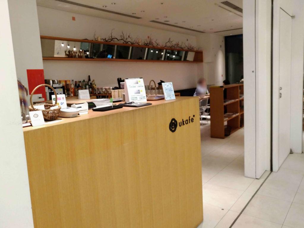 ウカフェ(ukafe) (2)店舗外観画像