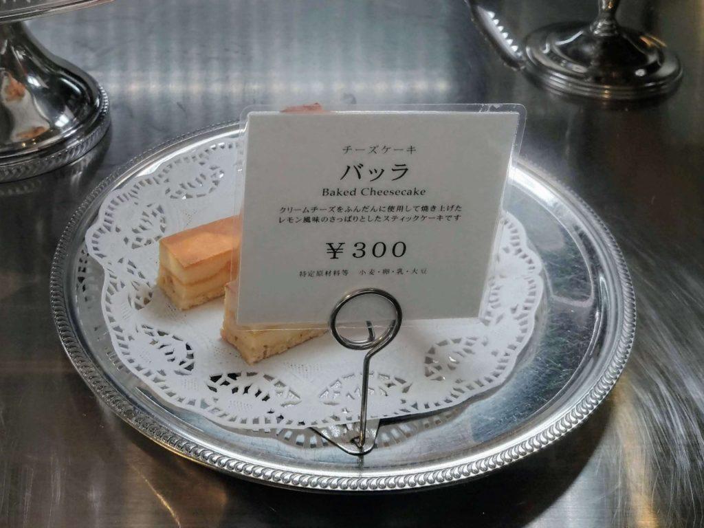 Antico caffe al avas バッラ チーズケーキチーズケーキ (1)