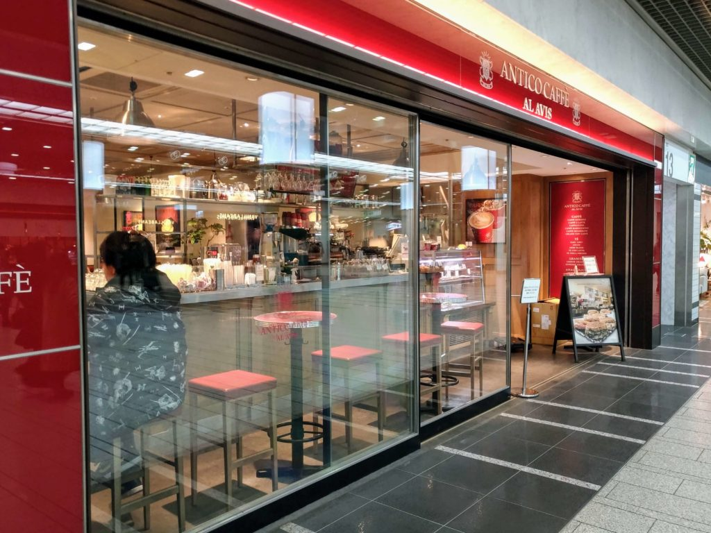 Antico caffe al avas(アンティコカフェアルアビス) 川崎店の写真