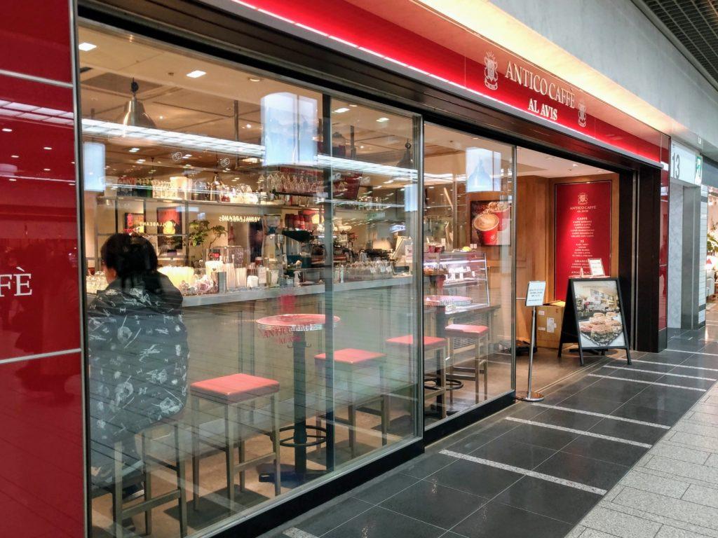 Antico caffe al avas  店舗外観画像 (1)