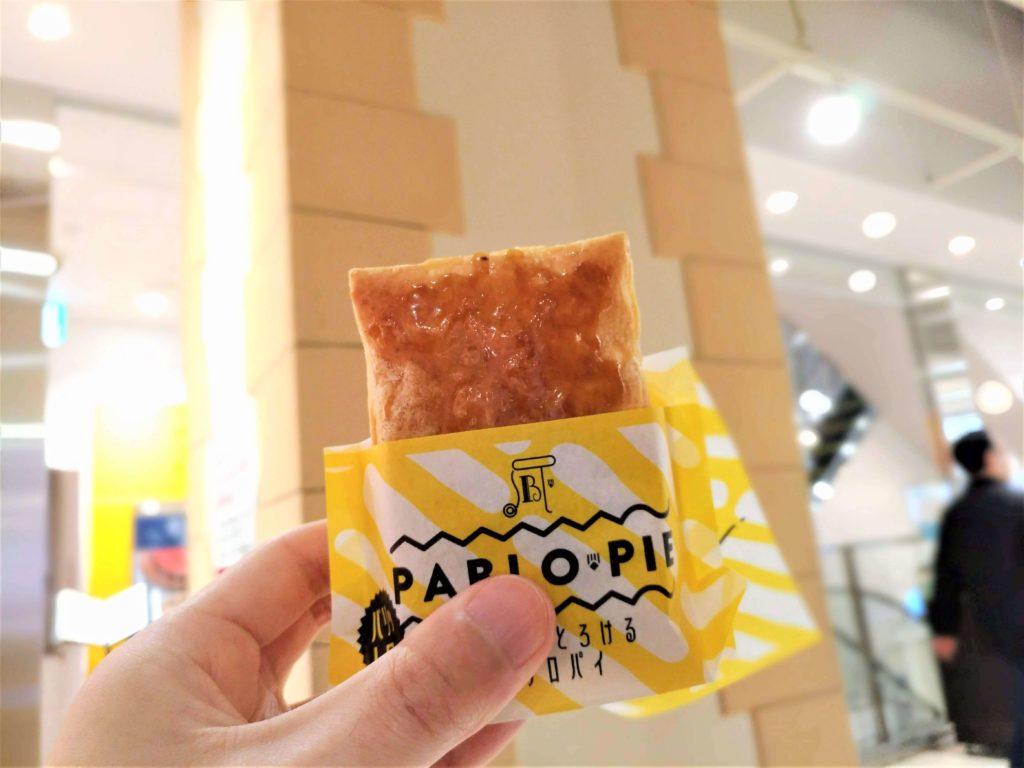 PABLO パリパリとろけるパブロパイチーズタルト味 (2)