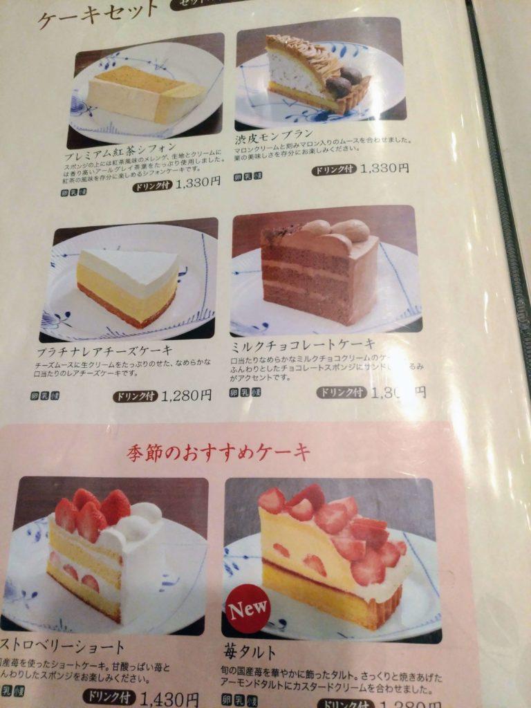 椿屋カフェ プラチナレアチーズケーキ (2)
