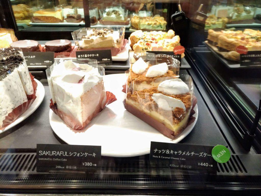 スターバックス ナッツ&キャラメルチーズケーキ (10)