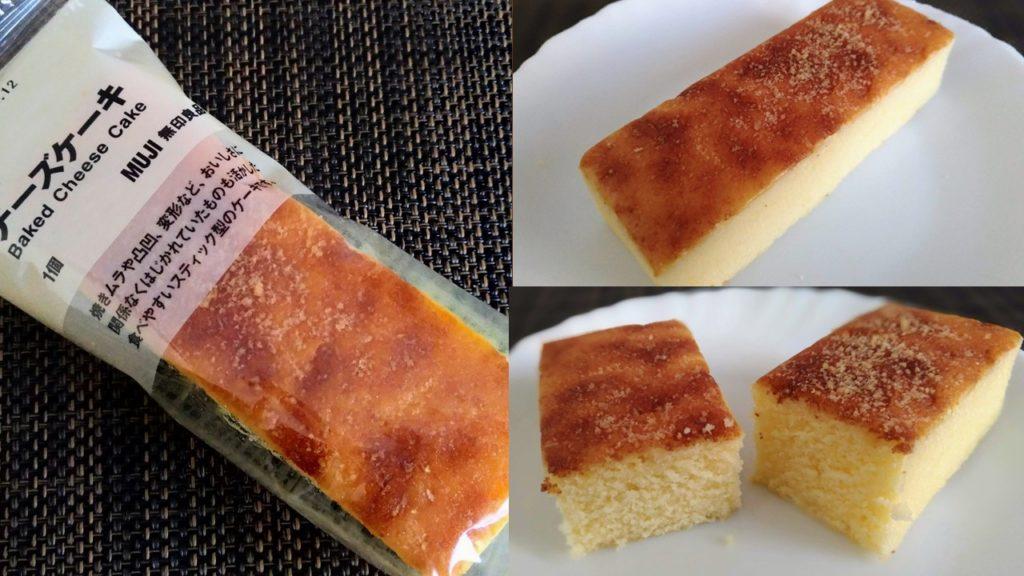 無印良品 不揃いチーズケーキ (5)