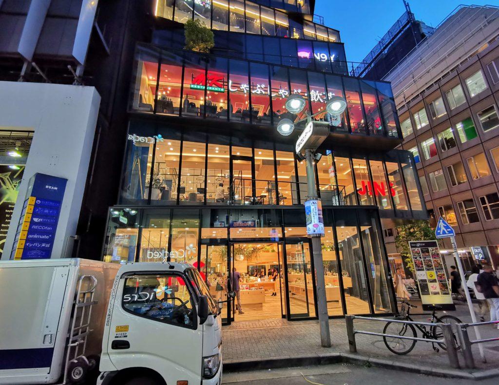 渋谷 Cheese meat bank お店外観 (2)