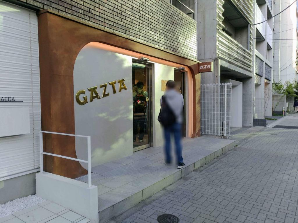 Gazta ガスタ バスクチーズケーキ